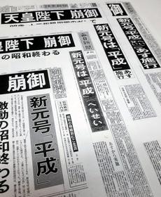 毎日 新聞 デジタル