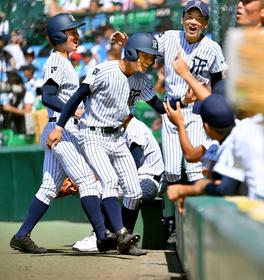 菊川 部 常葉 野球