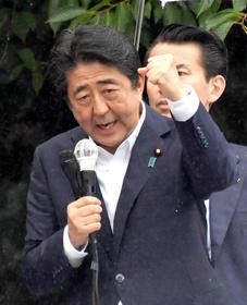 朝日 新聞 参院 選