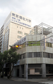 愛知県 専門学校