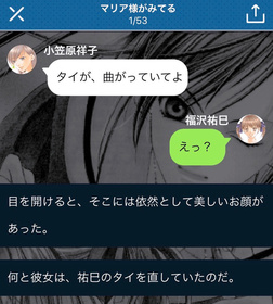 銀魂 小説