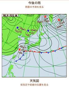 気象庁 天気 予報 静岡