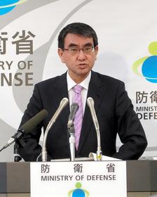 風俗店経営の疑い、海自幹部を異動 警務隊が捜査開始:朝日新聞デジタル