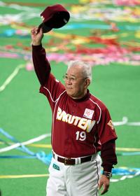 克也 野村 山崎武司氏、野村克也さんに感謝 最も印象に残っている言葉は「野球を好きになれ」