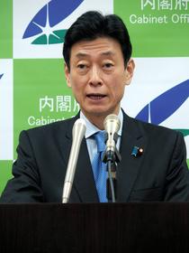 経済 再生 大臣 西村