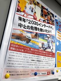 陸上 2020 インターハイ 第72回全国高等学校陸上競技対校選手権大会:日本陸上競技連盟公式サイト