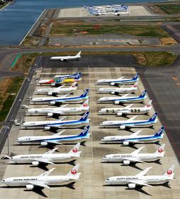 破綻 航空 会社