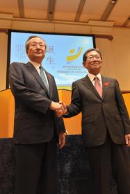 Atm 北越 銀行 第 四 第四銀行と北越銀行が合併しましたが、それぞれの口座を持っている場合でも