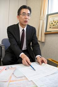 法務局 遺言 書 法務省:06:自筆証書遺言書の様式について