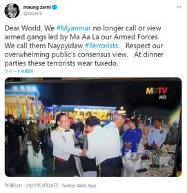 ミャンマー 国軍