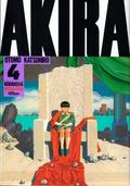 コロナ 予言 akira