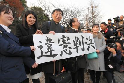 女性に6カ月の再婚禁止期間は「違憲」 最高裁が初判断:朝日新聞デジタル