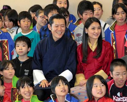 ブータン 国王 夫妻
