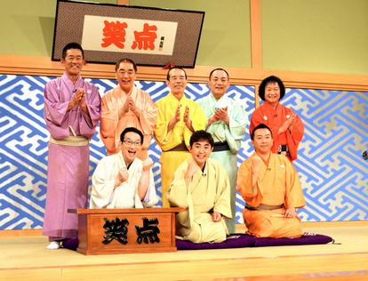 三平 24 テレビ 林家 時間