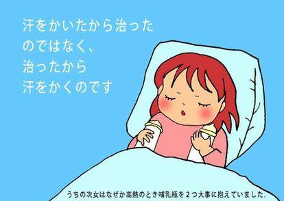 下がら ない 風邪 夏 熱 が