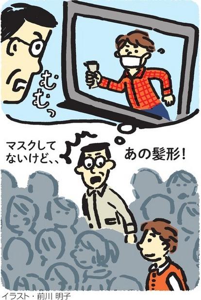 愛知)目と足使い追い詰めた 物証乏しい事件の糸口に:朝日新聞デジタル