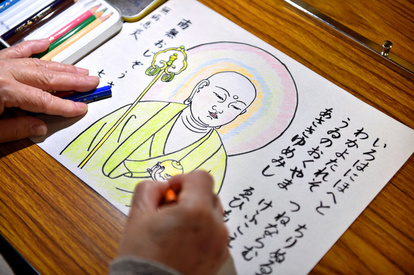 座禅、念仏、写経…仏道修行に挑戦 若手僧侶が手ほどき:朝日新聞デジタル