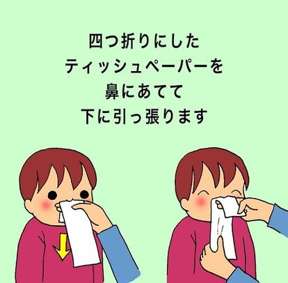 鼻水 が 止まら ない コロナ