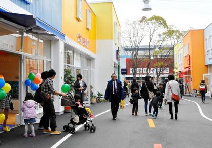 当て外れた? レゴランド隣、開業1年で撤退12店:朝日新聞デジタル