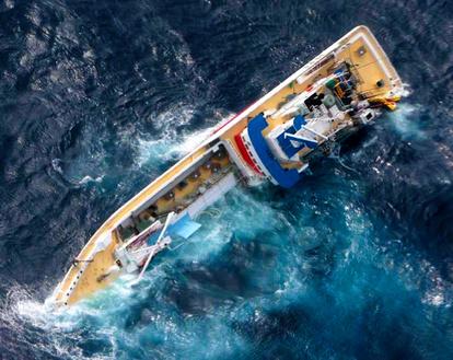 沈没しそう」通報 漁船の乗組員18人を全員救助:朝日新聞デジタル