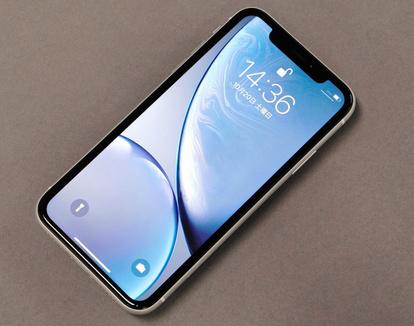 iPhone XR、廉価版の実力は? XSと徹底比較:朝日新聞デジタル