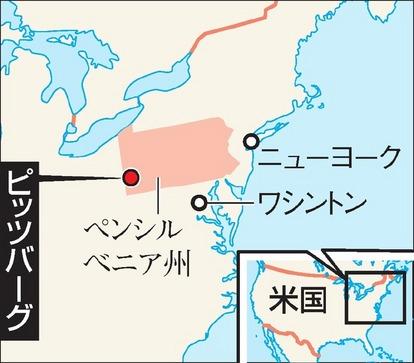 【アメリカ】トランプ氏、死刑復活に言及 ユダヤ教礼拝所の乱射事件