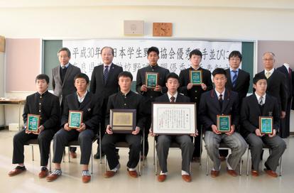 野球 連盟 県 高校 奈良