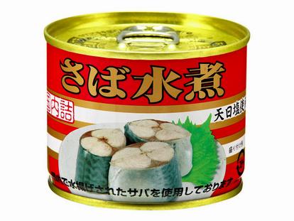 缶 サバ おしゃれサバ缶「Ça va(サヴァ)缶」がおいしい!気になる食べ方ご紹介♪