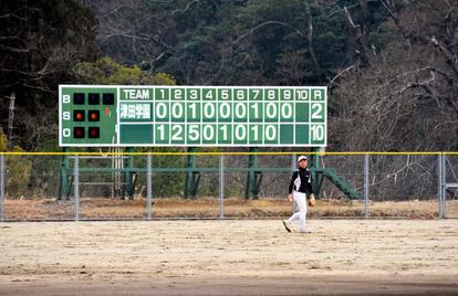 兵庫県高校野球爆砕