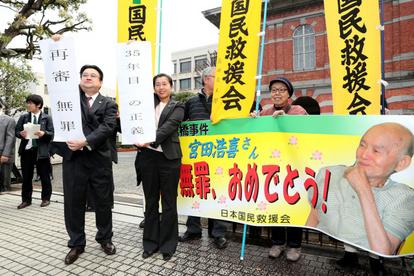 これほど時間かかるとは」 再審無罪判決、司法へ怒り:朝日新聞デジタル