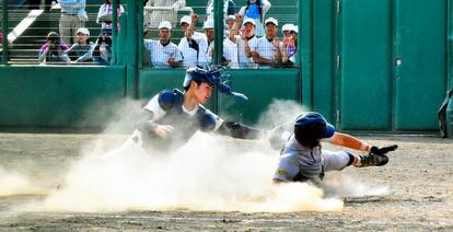 木村 こうき 野球