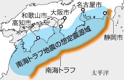 予言 地震 日 月 5 11