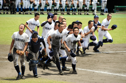 高校野球 宮崎 爆 サイト