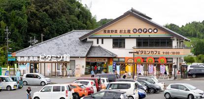 の 高岡 道 駅