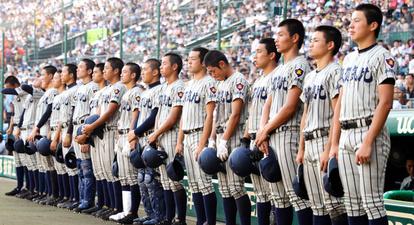 気 部 野球 敦賀 高校 比
