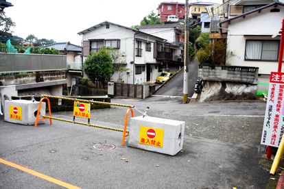 所有者変わって私道封鎖 住民、解除求め仮処分申し立て:朝日新聞デジタル