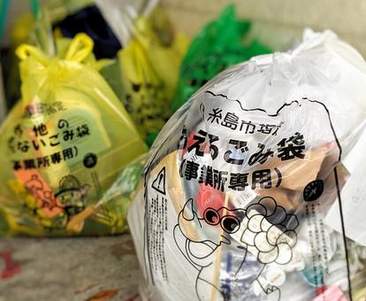 ゴミ 袋 消費 税