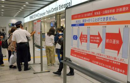 東海道 新幹線 運休 情報