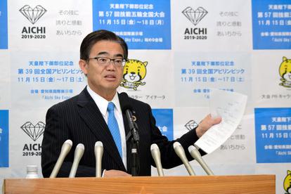 大村知事、国に不服申し出へ トリエンナーレ補助金巡り:朝日新聞デジタル