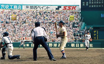 松井5敬遠」の投手、大学の監督になって思うこと - 高校野球:朝日新聞 ...