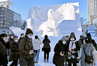 札幌 雪 まつり コロナ