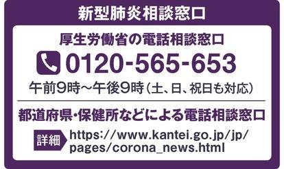 熊本 市 コロナ 速報