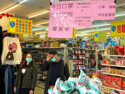 売り切れ 日本 マスク