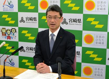 速報 宮崎 今日 コロナ 鹿児島のニュース|MBC南日本放送