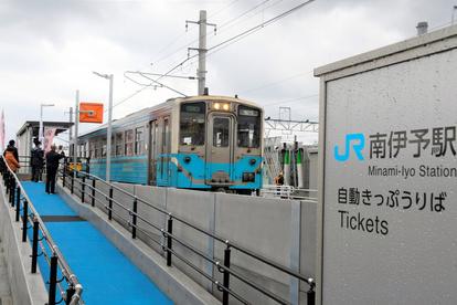 愛媛)予讃線に南伊予駅開業、JRダイヤ改定:朝日新聞デジタル