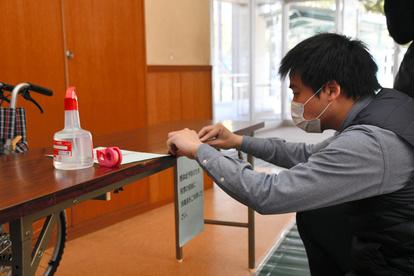 熊本 県 知事 選挙