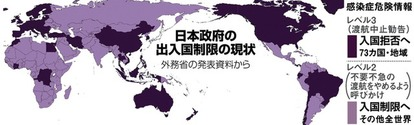 情報 渡航 外務 省