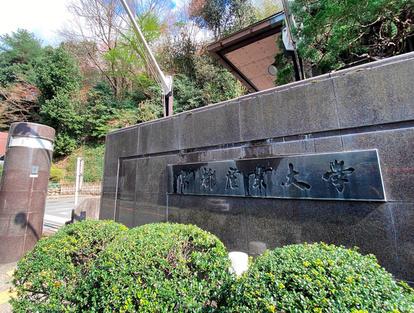 コロナ 京都 産業 大学