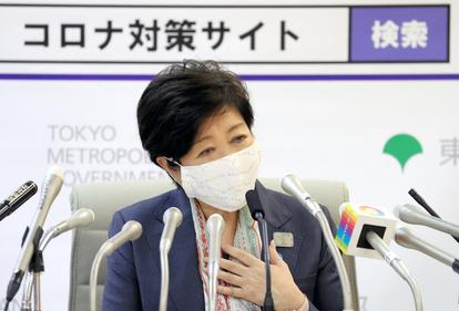 東京 都 コロナ 協力 金