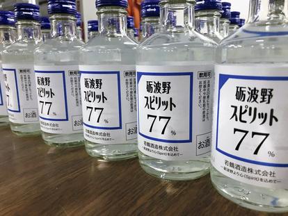 菊水 アルコール 77 通販